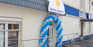 Открытие МЦ в Василькове